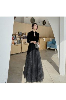 Simple Long Black Tulle...