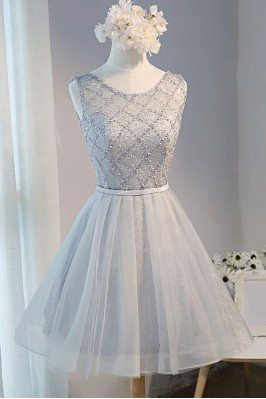 Beaded Sparkly Short Tulle...