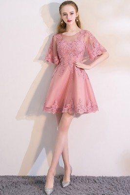 Formal Tulle Lace Petite Pink Evening Gowns with One Shoulder Cap Sleeve sch893